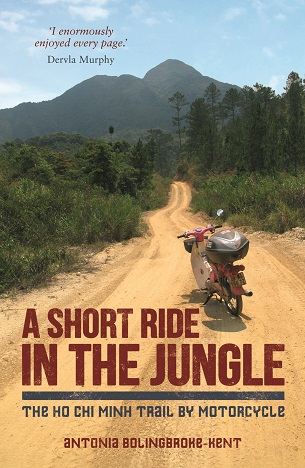 Stanfords host 'A Short Ride in the Jungle' launch