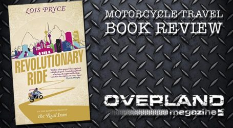 'Revolutionary Ride' by Lois Pryce